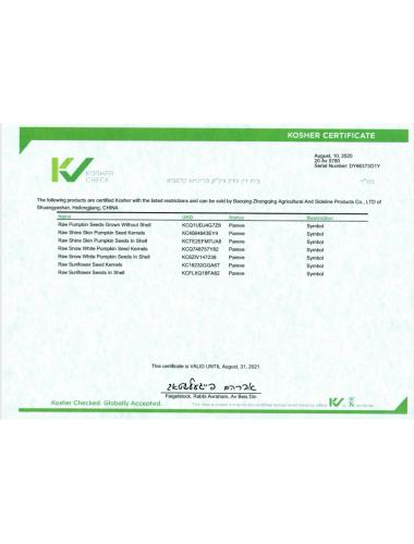 kc certificate-2020
