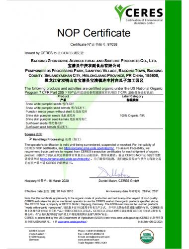 Zhongqing_Cert-NOP_97038_2020